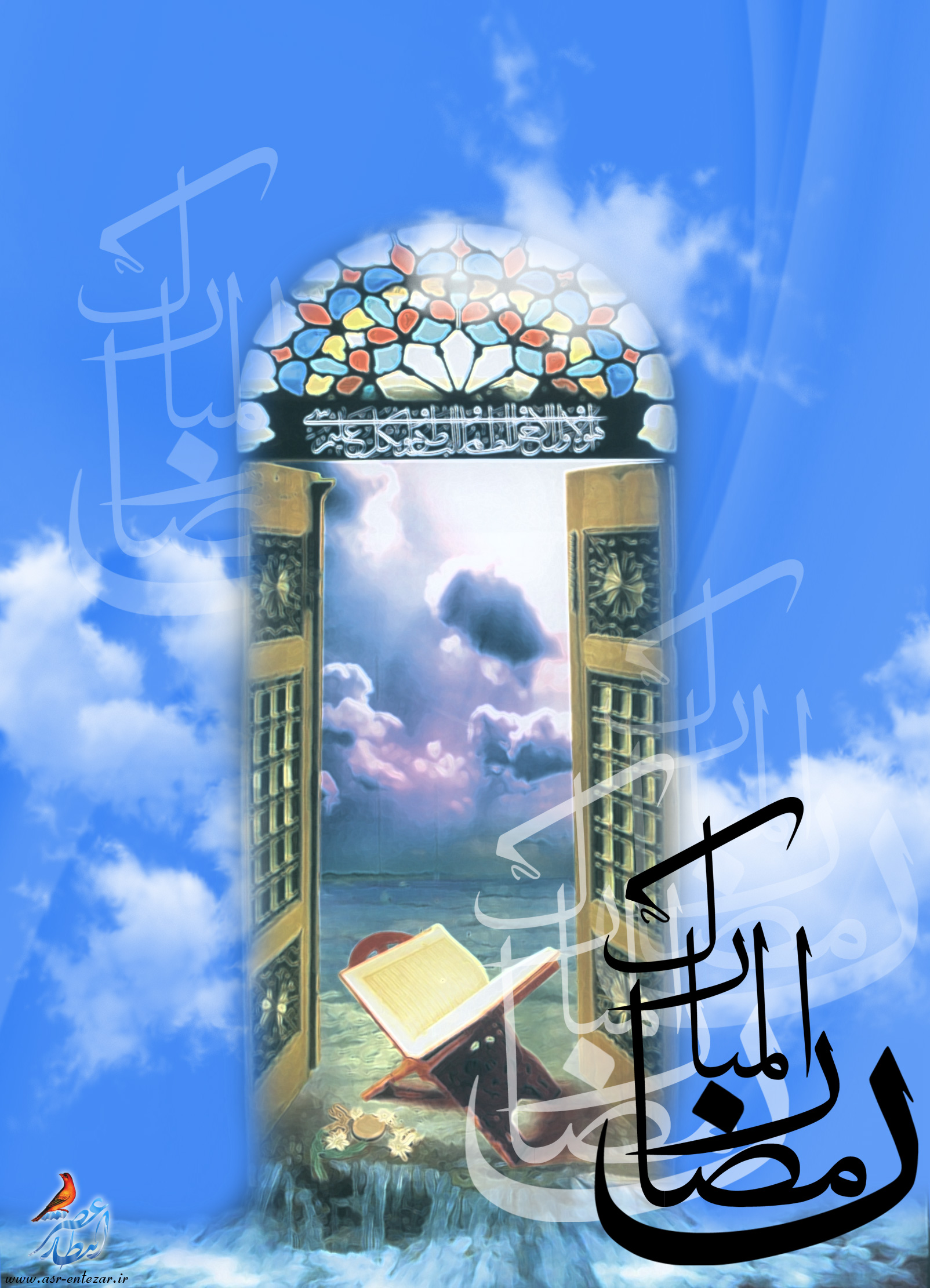 http://drhabibzadeh.com/wp-content/uploads/2017/05/1_314ramazanolmobarak100.jpeg