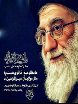 http://drhabibzadeh.com/wp-content/uploads/2017/05/ma-hastim.jpg